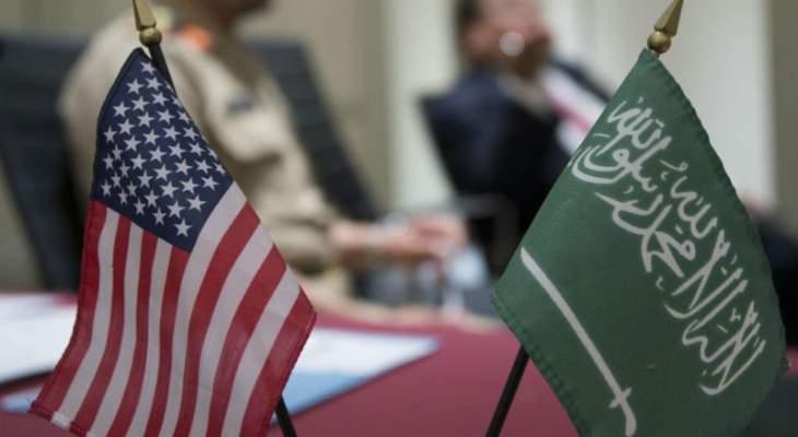 خارجية أميركا: إدارة بايدن وافقت على صفقة عسكرية كبيرة مع السعودية