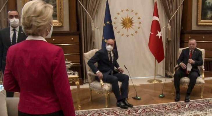 شارل ميشال عن أزمة الكرسي بتركيا: النوم يجافيني والمشهد لا يفارق رأسي