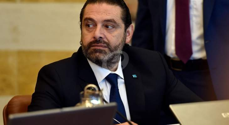 الجمهورية:الحريري سيلتقي المسؤولين الاماراتيين وعلى رأسهم محمد بن زايد