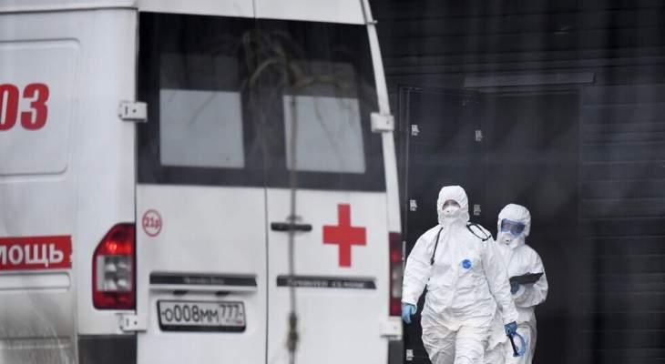 الصحة المكسيكية: تسجيل 4683 إصابة جديدة بكورونا و651 وفاة