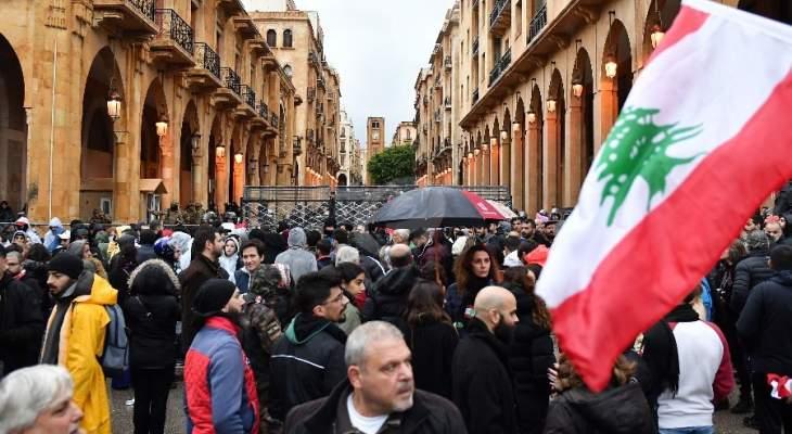 بدء تجمع عدد من المتظاهرين أمام أحد مداخل مجلس النواب في وسط بيروت