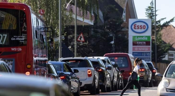 سكاي نيوز: الجيش البريطاني يعتزم تقديم المساعدة في توفير الوقود عبر أنحاء البلاد