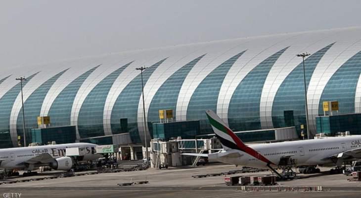 الإمارات تعلق دخول القادمين من إندونيسيا وأفغانستان اعتبارا من غد الأحد