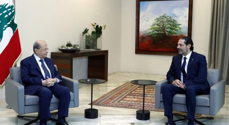 مصادر مقربة من عون للـMTV: الحريري لم يثبت على معيار واحد وعاد ليطرح أن يسمّي هو الوزراء المسيحيين