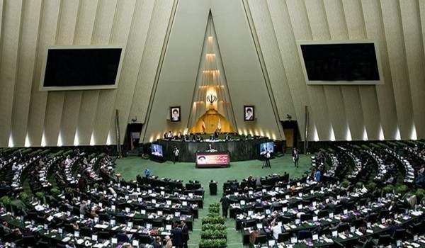 """برلمان إيران أقر قانون """"استعادة الأموال غير المشروعة"""" والنواب رددوا شعار """"الموت لأميركا"""""""