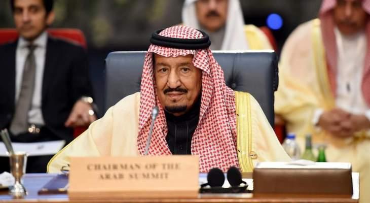 الملك سلمان: سنواصل جهودنا لوقف الاعتداءات الإسرائيلية على القدس