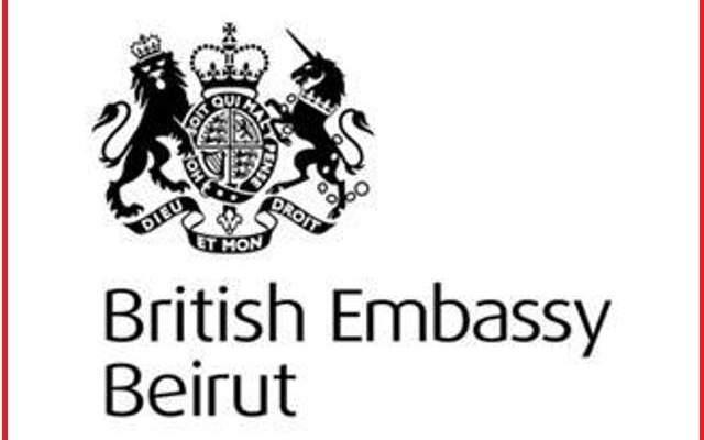 سفارة بريطانيا: وفد دولي زار لبنان للتعرف على التحديات المختلفة التي تواجهه
