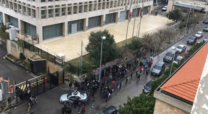 وقفة احتجاجية امام مصرف لبنان