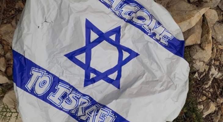 العثور في خراج بلدة مزيارة على منطاد عليه علم اسرائيل