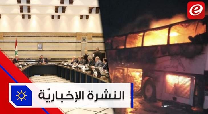 موجز الأخبار:الحكومة أقرّت إصلاحات مهمّة و35 قتيلاً في حادث مروّع في السعودية