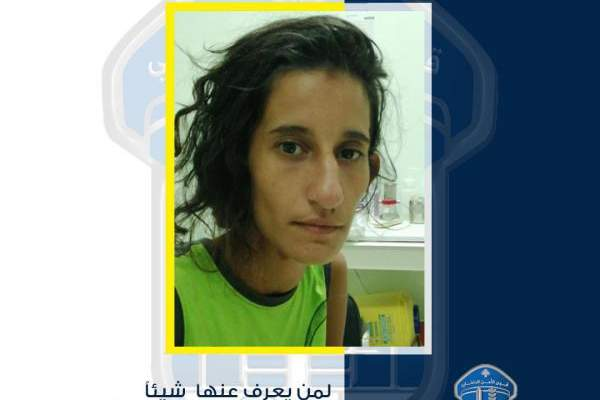 قوى الأمن: تعميم صورة مواطنة تعاني من اضطرابات عصبية عثر عليها بمحلة شاطئ الناعمة