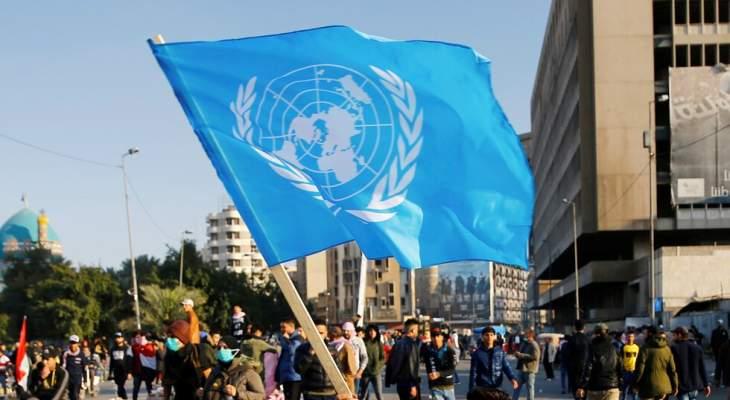 الأمم المتحدة: ليبيا انتهكت حقوق الإنسان لناشطة تعمل بمجال حقوق المرأة