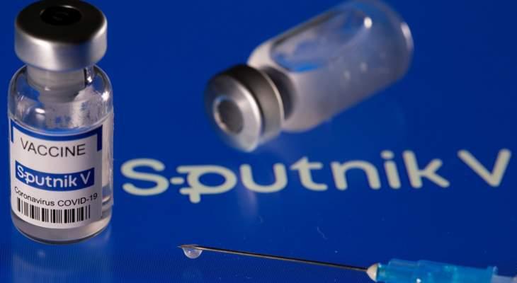 """الإعلام التركي: السلطات وافقت على إنتاج لقاح """"سبوتنيك V"""" الروسي"""