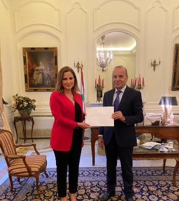 عبد الصمد وحب الله قدما الى رئيس المجلس الدستوري تصريحا عن الذمة المالية