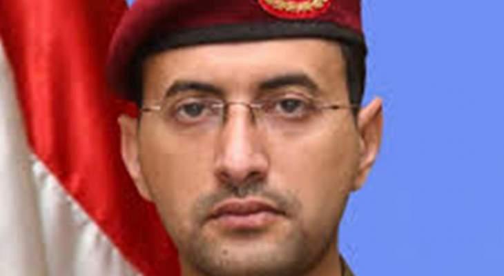 المتحدث باسم القوات الحوثية: أسقطنا طائرة استطلاع مقاتلة تابعة للتحالف