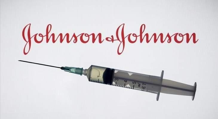 إدارة الغذاء والدواء الأميركية توصي بوقف استخدام لقاح جونسون أند جونسون