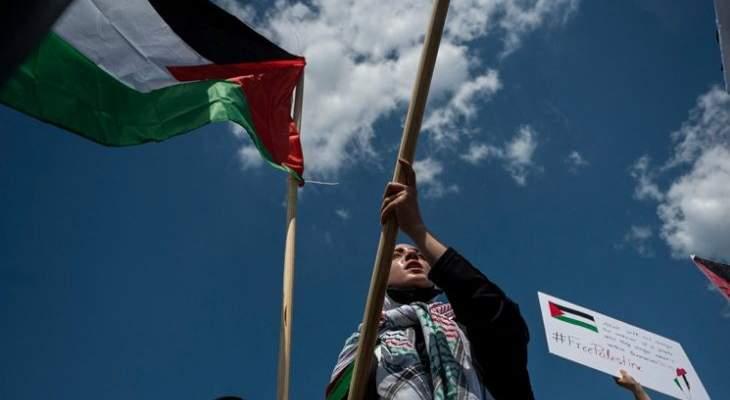 مظاهرات في بريطانيا وبلجيكا وإسبانيا ضد العدوان الإسرائيلي على القدس والضفة وغزة