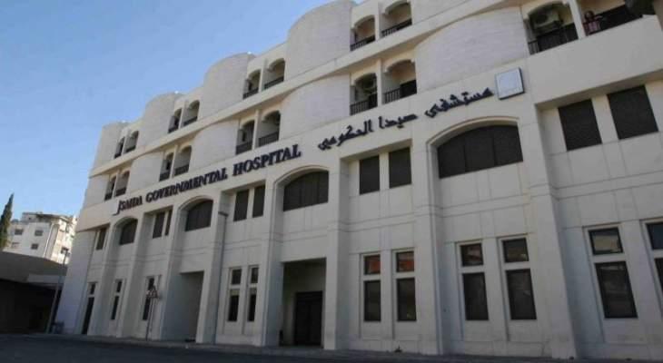 مستشفى صيدا الحكومي: 4830 شخصا تلقوا الجرعة الأولى من لقاح كورونا منذ 15 شباط