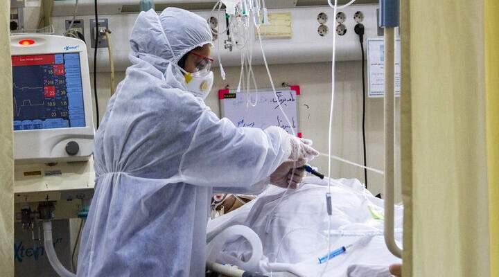 الصحة الإيرانية: 250 وفاة و27444 إصابة جديدة بكورونا خلال الـ24 ساعة الماضية
