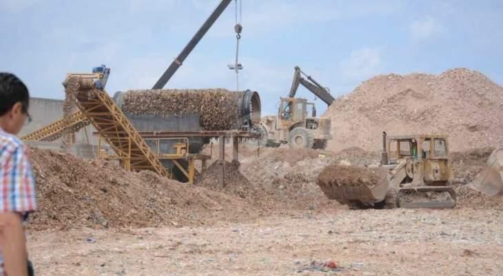 منتدى الاستدامة البيئية لمدينة صيدا اختتم اعماله وأصدر توصيات حول معالجة النفايات
