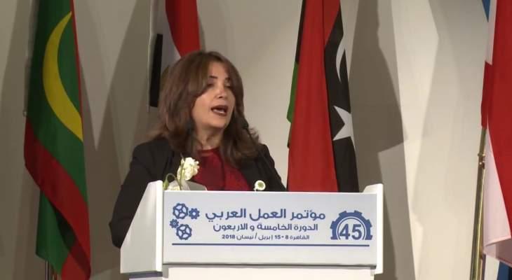 رئيسة دائرة جبل لبنان بوزارة العمل: الفلسطينيون لا يعرفون ان حصولهم على اجازات عمل يحمي حقوقهم