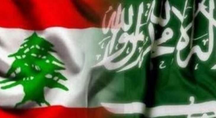 وفد مجلس الشورى السعودي: علاقتنا مع لبنان متميزة ونحرص على تنمية العلاقات