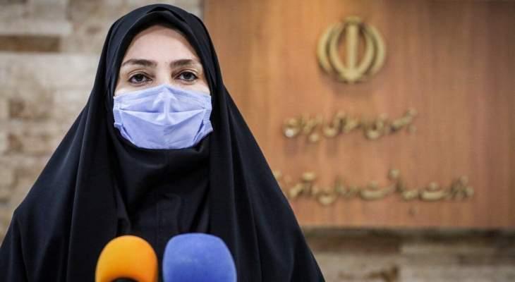 الصحة الإيرانية: 81 وفاة و7975 إصابة جديدة بكورونا خلال الـ24 ساعة الماضیة