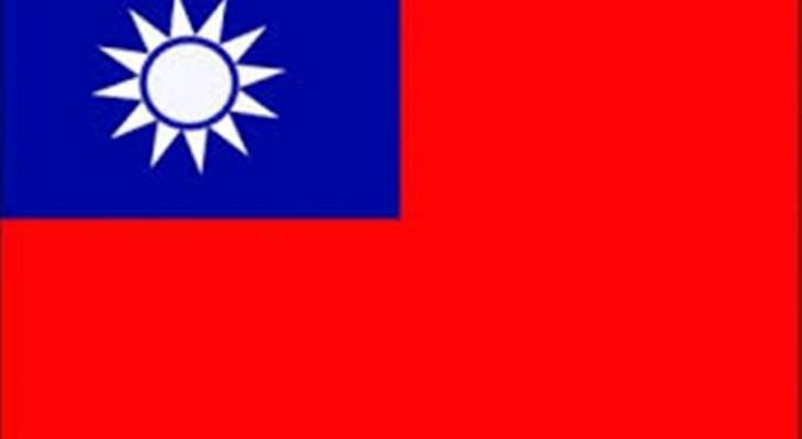 وزير خارجية تايوان: الجزيرة ستحارب للنهاية إذا هاجمتها الصين