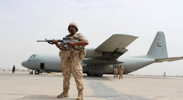"""قوات """"التحالف العربي"""" تسقط طائرات بدون طيار للحوثيين"""