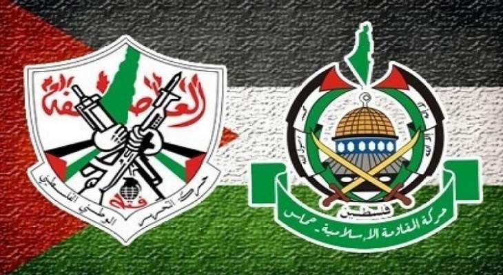 """النشرة: مصالحة بين فتح وحماس في لبنان برعاية حركة """"أمل"""""""
