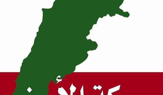 حركة الأرض ايدت دعوة الراعي الى لقاء الاربعاء: باب أمل ازاء ما يعانيه اللبنانيون