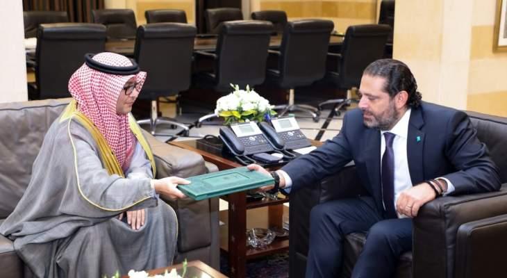 الحريري تسلم من بخاري دعوة من الملك سلمان للمشاركة في منتدى صندوق الاستثمارات بالرياض