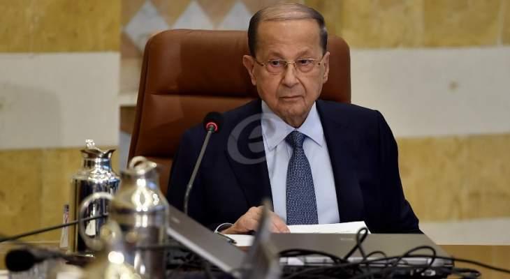الرئيس عون: من دواعي اعتزازنا أن يستضيف لبنان مؤتمراً لبناء السلام