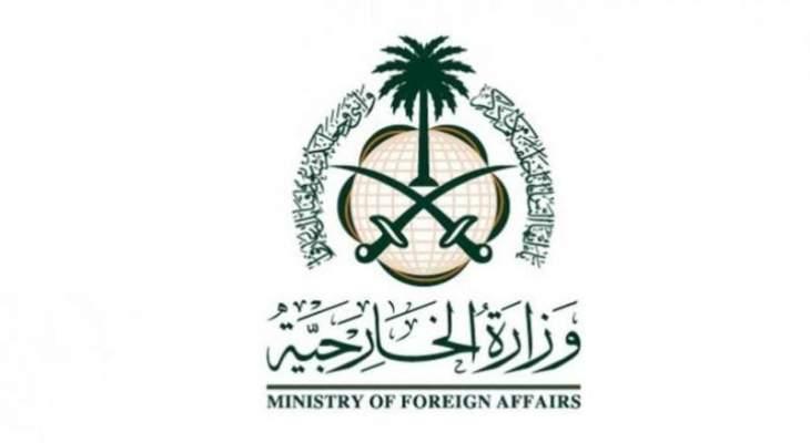 خارجية السعودية دانت بشدة الاعتداء على مسجد بمأرب: نقف إلى جانب اليمن إنسانا وأرضا