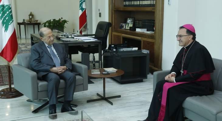 """الرئيس عون اطلع من سبيتيري على نتائج لقاء """"الصلاة من اجل لبنان"""""""