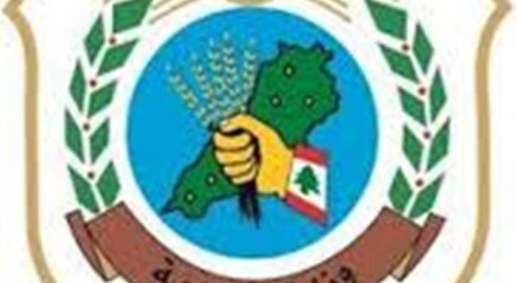 توزيع مبيدات زراعية في بلدة أميون