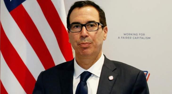 الخزانة الأميركية: نثمن استعداد مصر للتوقيع على اتفاق سد النهضة
