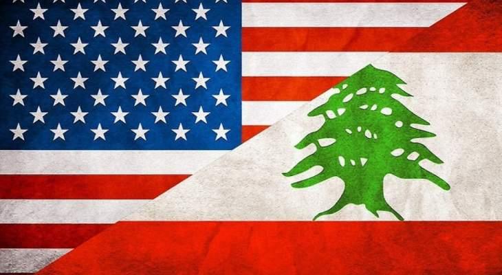 مصدر للشرق الأوسط: أميركا لن تقدم مساعدات مالية للبنان لكن بوسعها التحدث مع الدول المانحة