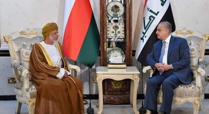 وزير خارجية العراق بحث مع نظيره العماني بمستويات التعاون وتعزيز العلاقات