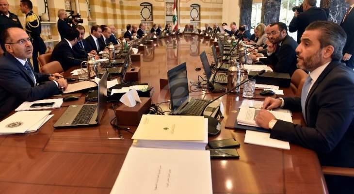 رئاسة الحكومة: نقل مكان انعقاد جلسة مجلس الوزراء من السراي الى قصر بعبدا