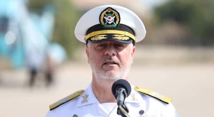 قائد البحرية الإيرانية أعلن تجهيز مدمرات القوة البحرية للجيش بأنظمة الحرب الإلکترونیة