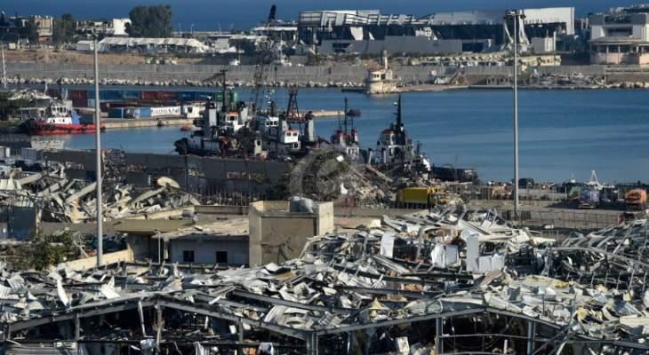 نيويورك تايمز: متعهد أميركي علم بوجود نترات الأمونيوم في ميناء بيروت عام 2016