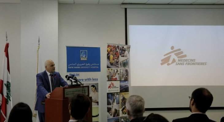جبق: مستمرون بالتعاون مع المنظمات الدولية على الصعيد الصحي