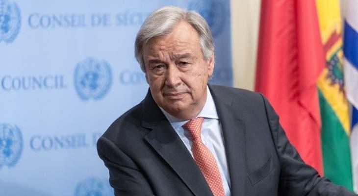 غوتيريس دعا إلى رفع الحصار عن غزة لمواجهة الأزمة الإنسانية