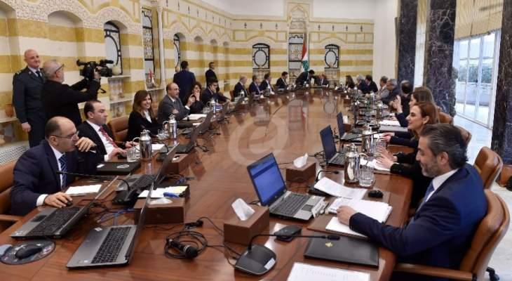 النشرة: جلسة لمجلس الوزراء الجمعة ستبحث آلية التعيينات