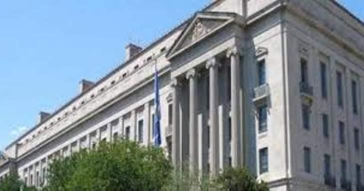 وزارة العدل الأميركية: لن نتسامح مع أي محاولة لعرقلة انتقال السلطة لبايدن