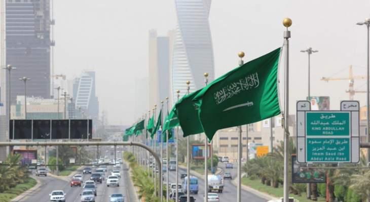 الحكومة السعودية رحبت بتصنيف غواتيمالا لحزب الله كمنظمة إرهابية
