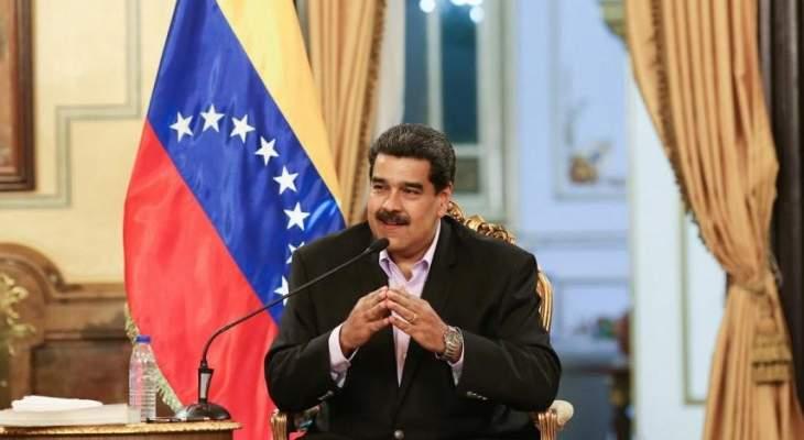 مادورو يكشف كواليس المفاوضات السرية مع المعارضة: أجريناها من كانون الثاني حتى نيسان