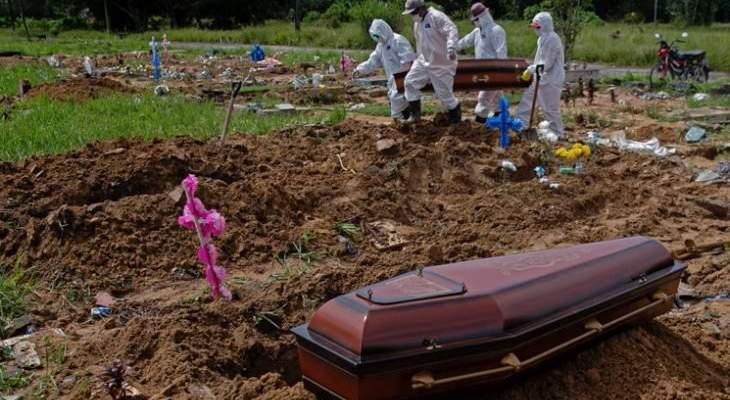 ارتفاع وفيات كورونا في العالم لأول مرة منذ ستة أسابيع