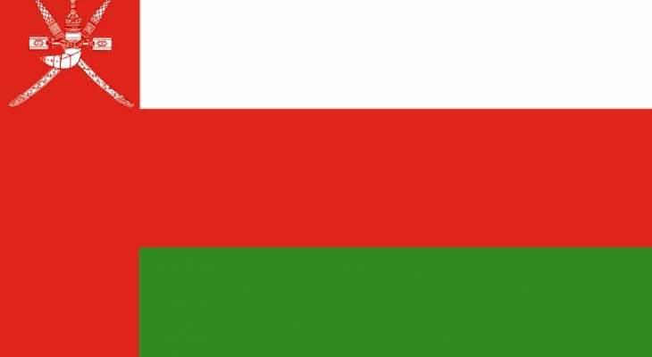 السلطات في سلطنة عمان: تمديد إغلاق الحدود البرية أسبوعا لاحتواء انتشار فيروس كورونا
